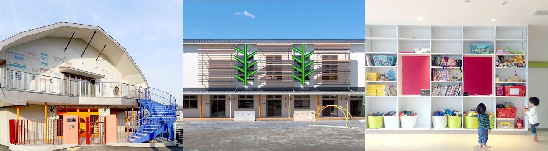 正木建築研究所とは